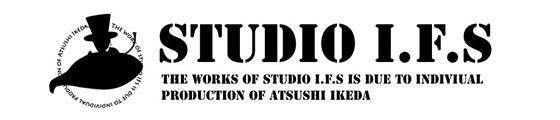 Studio I.F.S / 池田 篤史